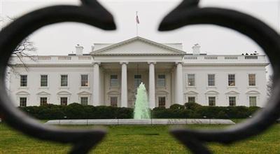 Elképzelhető, hogy 4 év múlva Joe Biden indul az amerikai elnökválasztáson