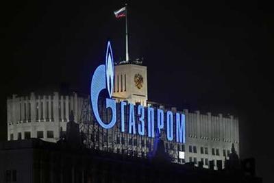Elzárja a Törökországba menő gázcsapokat a Gazprom