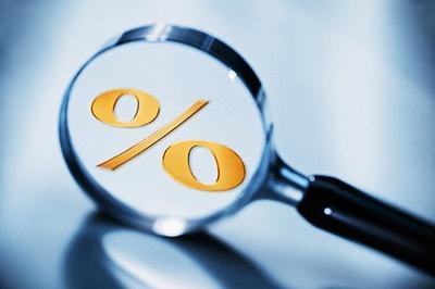 75,3 %-on áll a magyar államadósság