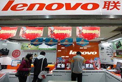 Romlott a Lenovo negyedéves üzleti teljesítménye