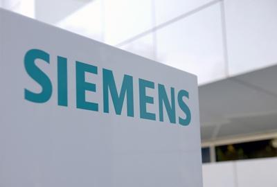 Újabb fázisához érkezett a hazai Siemens bővítése