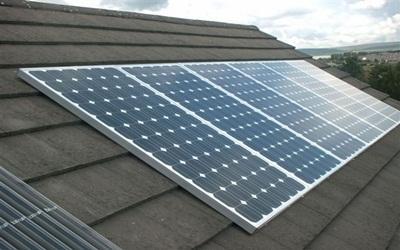 Pár éven belül megtriplázódhat a világ napenergia-termelése