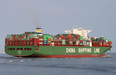 Lassabban növekszik Kína exportja és importja