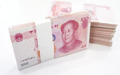 Kínai piramisjáték - avagy 7,6 millárd dollár eltűnése