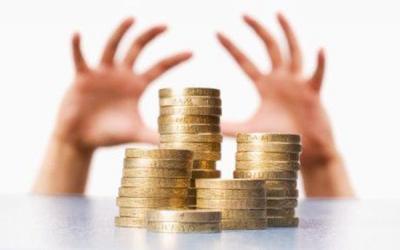 Lassulhat az infláció az elkövetkező időszakban