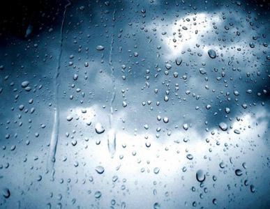 Jelentős károkat okozott az eső