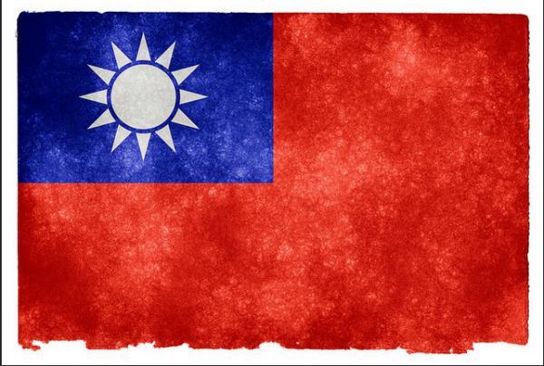 Új szerepet kaphat Tajvan az amerikai külpolitikában?